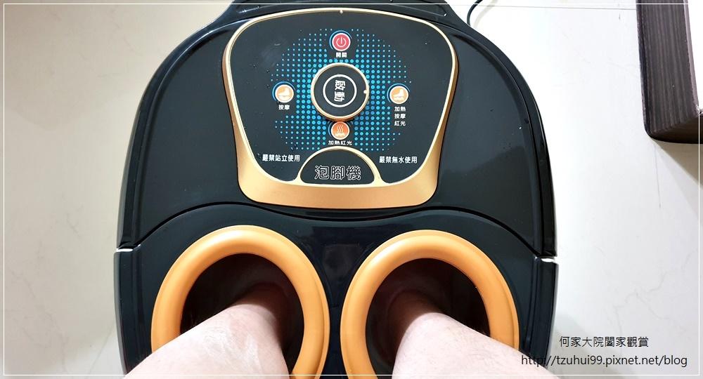 健身大師雙龍搶珠電動蒸熏三效合一SPA泡腳機 23.jpg