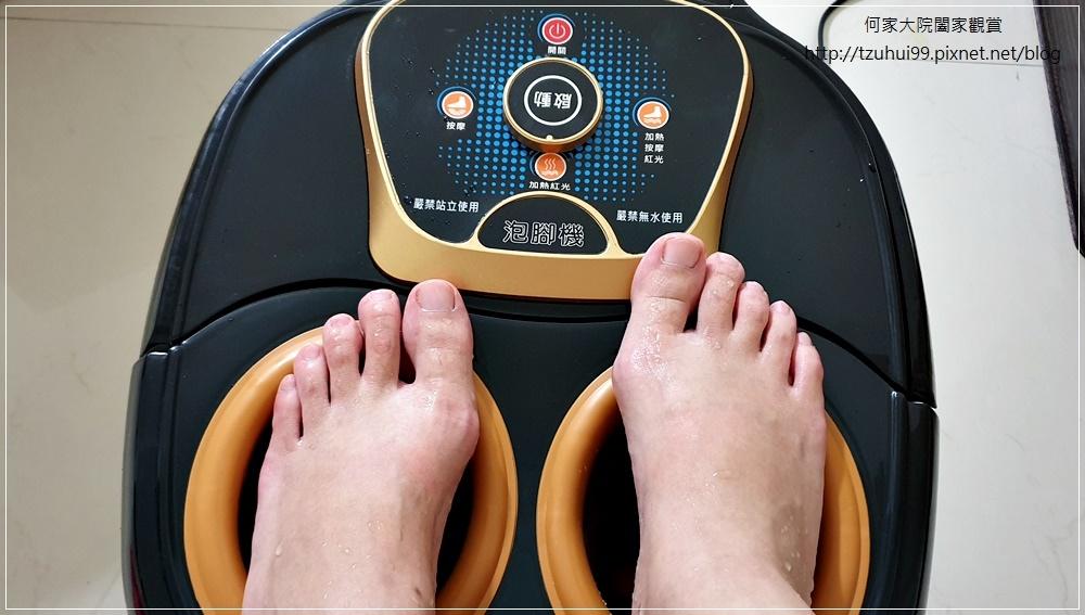健身大師雙龍搶珠電動蒸熏三效合一SPA泡腳機 24.jpg