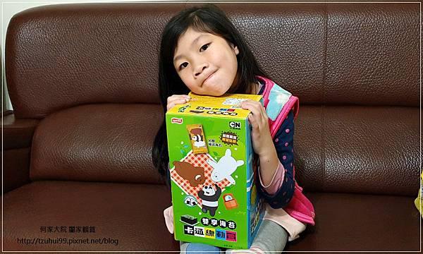 聯華食品元本山卡通總動員雙享海苔禮盒 02.jpg