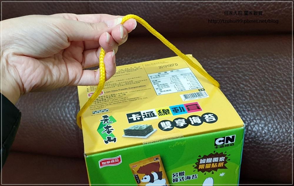 聯華食品元本山卡通總動員雙享海苔禮盒 05.jpg