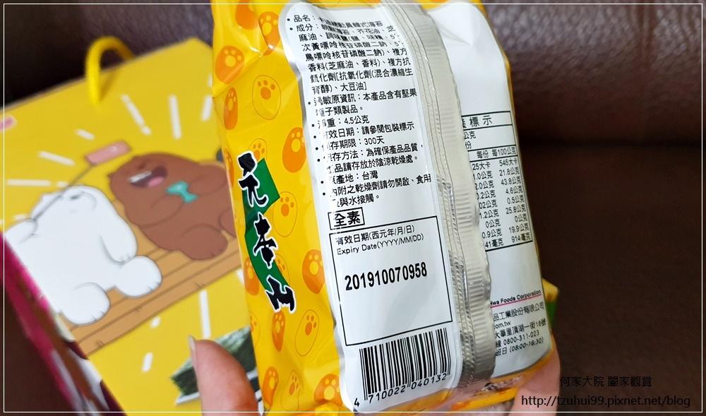 聯華食品元本山卡通總動員雙享海苔禮盒 13.jpg