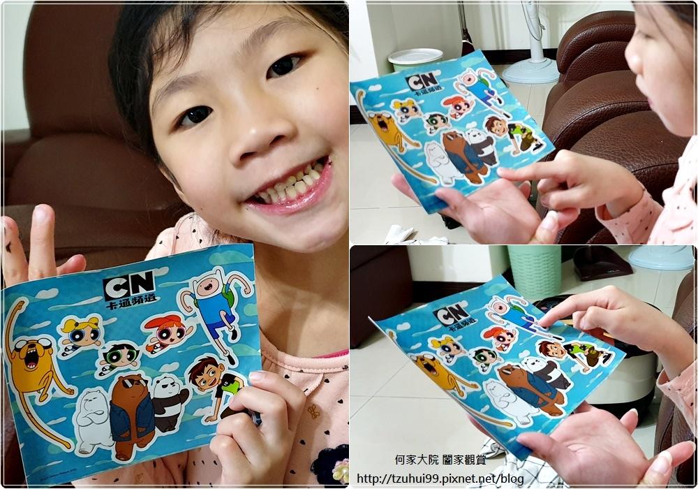 聯華食品元本山卡通總動員雙享海苔禮盒 11.jpg
