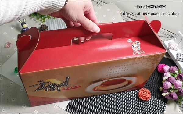 (宅配網購美食)方蘭川布丁焦皮布丁12入禮盒 04.jpg