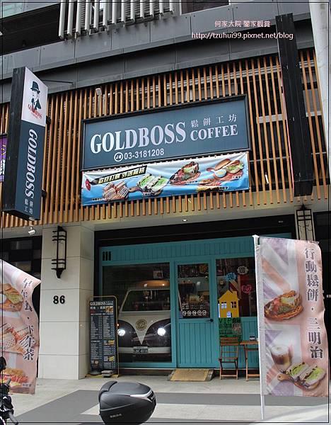 GoldBoss Coffee鬆餅工坊(長庚文興店)林口長庚附近點心鬆餅美食 01.JPG