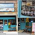 GoldBoss Coffee鬆餅工坊(長庚文興店)林口長庚附近點心鬆餅美食 03.jpg