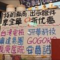 GoldBoss Coffee鬆餅工坊(長庚文興店)林口長庚附近點心鬆餅美食 04-2.JPG