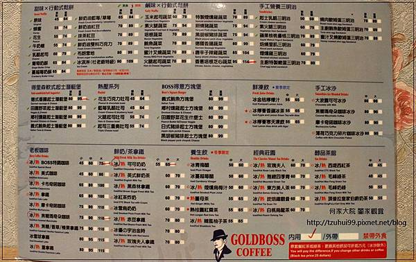 GoldBoss Coffee鬆餅工坊(長庚文興店)林口長庚附近點心鬆餅美食 14.JPG