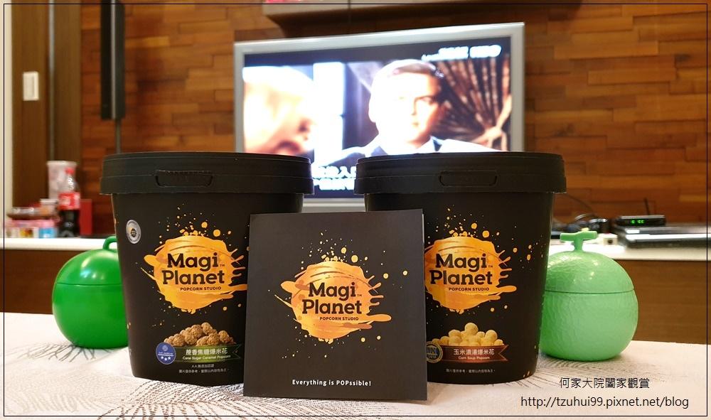 Magi Planet 星球工坊超商過年限定發售(玉米濃湯爆米花+蔗香焦糖爆米花) 02.jpg