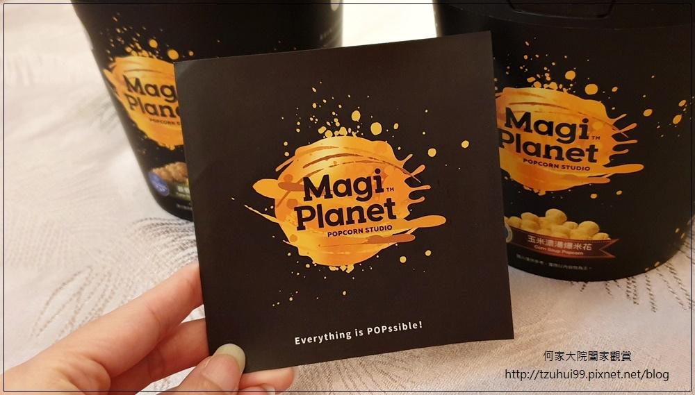 Magi Planet 星球工坊超商過年限定發售(玉米濃湯爆米花+蔗香焦糖爆米花) 03.jpg