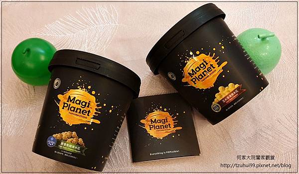 Magi Planet 星球工坊超商過年限定發售(玉米濃湯爆米花+蔗香焦糖爆米花) 06.jpg