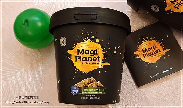 Magi Planet 星球工坊超商過年限定發售(玉米濃湯爆米花+蔗香焦糖爆米花) 07.jpg