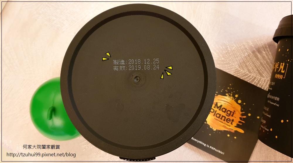 Magi Planet 星球工坊超商過年限定發售(玉米濃湯爆米花+蔗香焦糖爆米花) 10.jpg