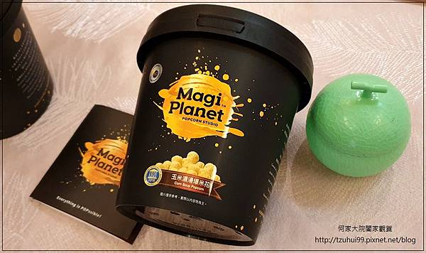 Magi Planet 星球工坊超商過年限定發售(玉米濃湯爆米花+蔗香焦糖爆米花) 11.jpg