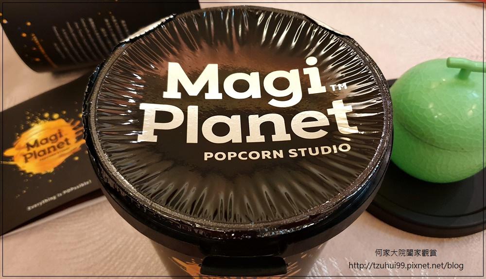 Magi Planet 星球工坊超商過年限定發售(玉米濃湯爆米花+蔗香焦糖爆米花) 15.jpg