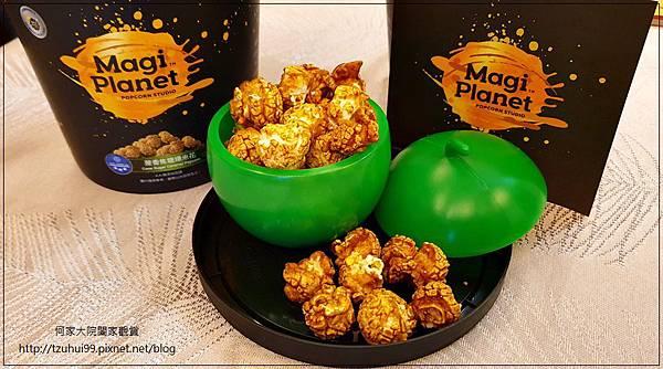 Magi Planet 星球工坊超商過年限定發售(玉米濃湯爆米花+蔗香焦糖爆米花) 17.jpg