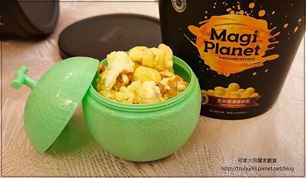 Magi Planet 星球工坊超商過年限定發售(玉米濃湯爆米花+蔗香焦糖爆米花) 20.jpg