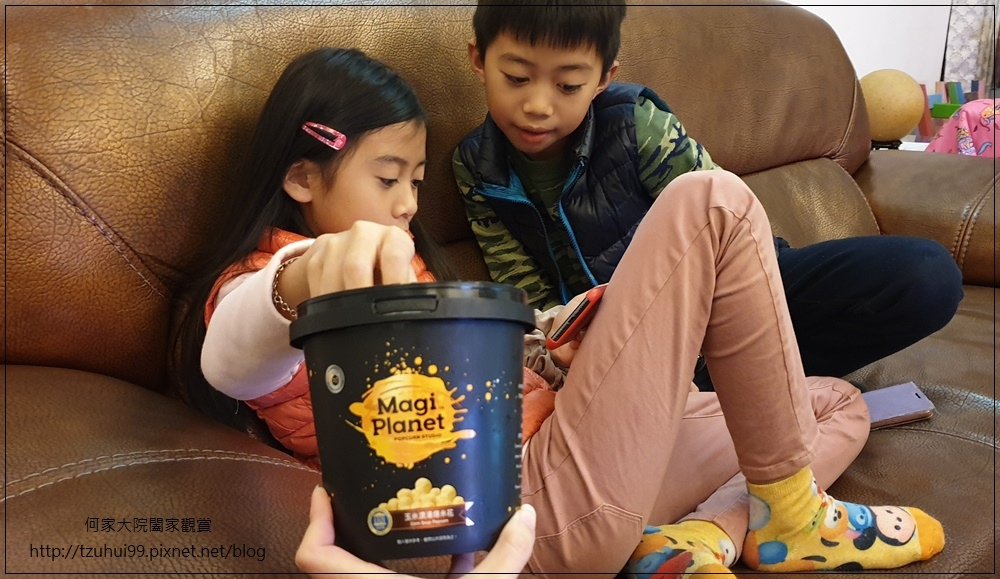 Magi Planet 星球工坊超商過年限定發售(玉米濃湯爆米花+蔗香焦糖爆米花) 22.jpg