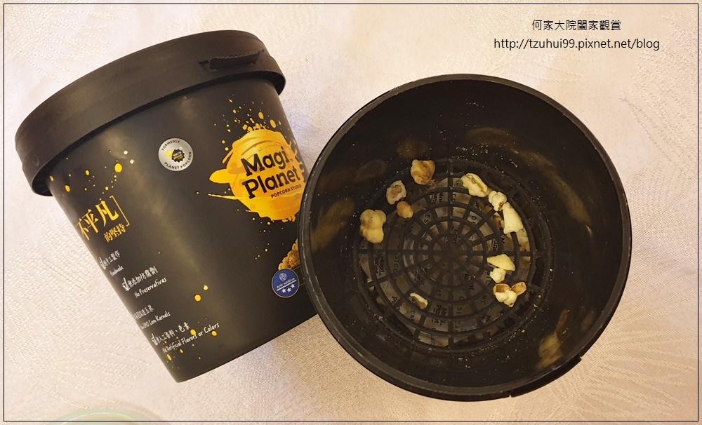 Magi Planet 星球工坊超商過年限定發售(玉米濃湯爆米花+蔗香焦糖爆米花) 25.jpg