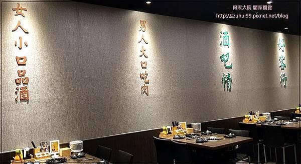 好客海鮮炭火燒肉吃喝到飽(樹林秀泰店) 09.jpg