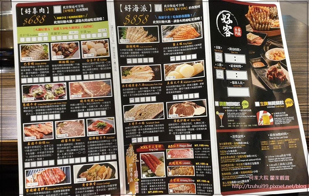 好客海鮮炭火燒肉吃喝到飽(樹林秀泰店) 10.jpg