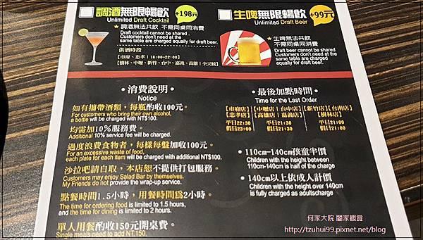 好客海鮮炭火燒肉吃喝到飽(樹林秀泰店) 12.jpg