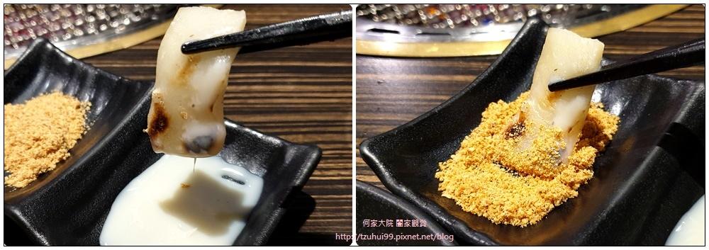 好客海鮮炭火燒肉吃喝到飽(樹林秀泰店) 48.jpg
