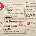 以太房個人鍋物ETAI HOUSE(林口昕境廣場美食) 08.jpg