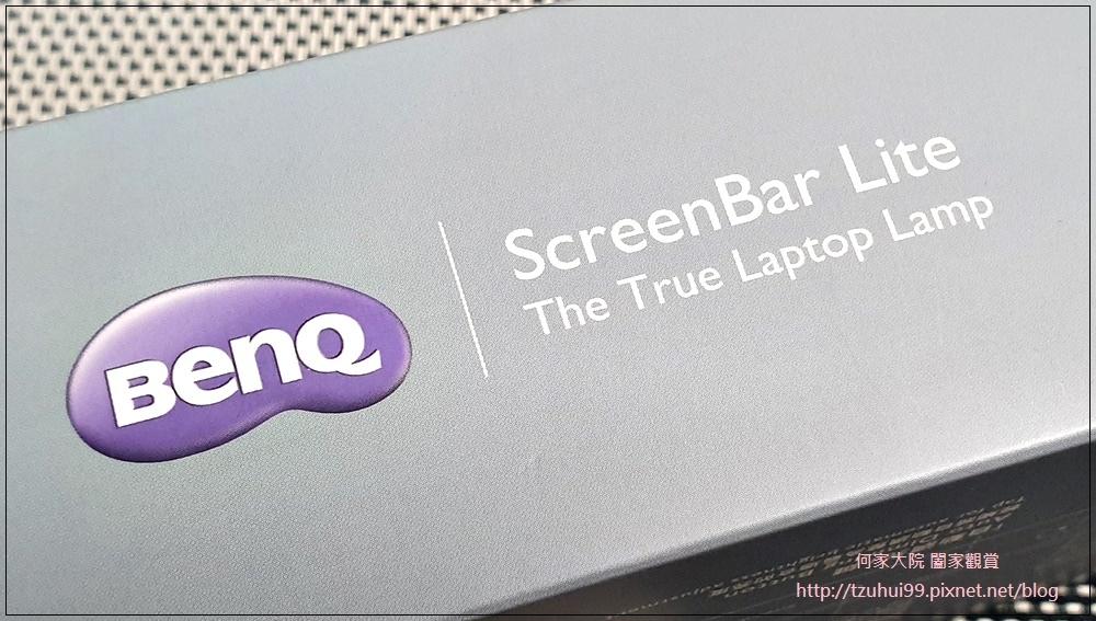 BenQ ScreenBar Lite筆電智能掛燈(筆電燈) 03.jpg