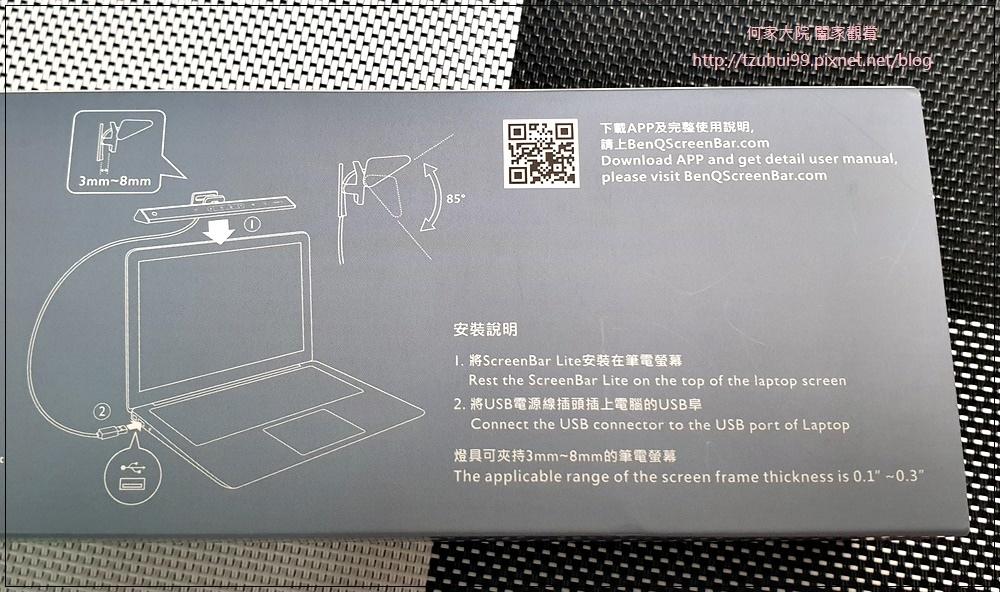 BenQ ScreenBar Lite筆電智能掛燈(筆電燈) 05.jpg