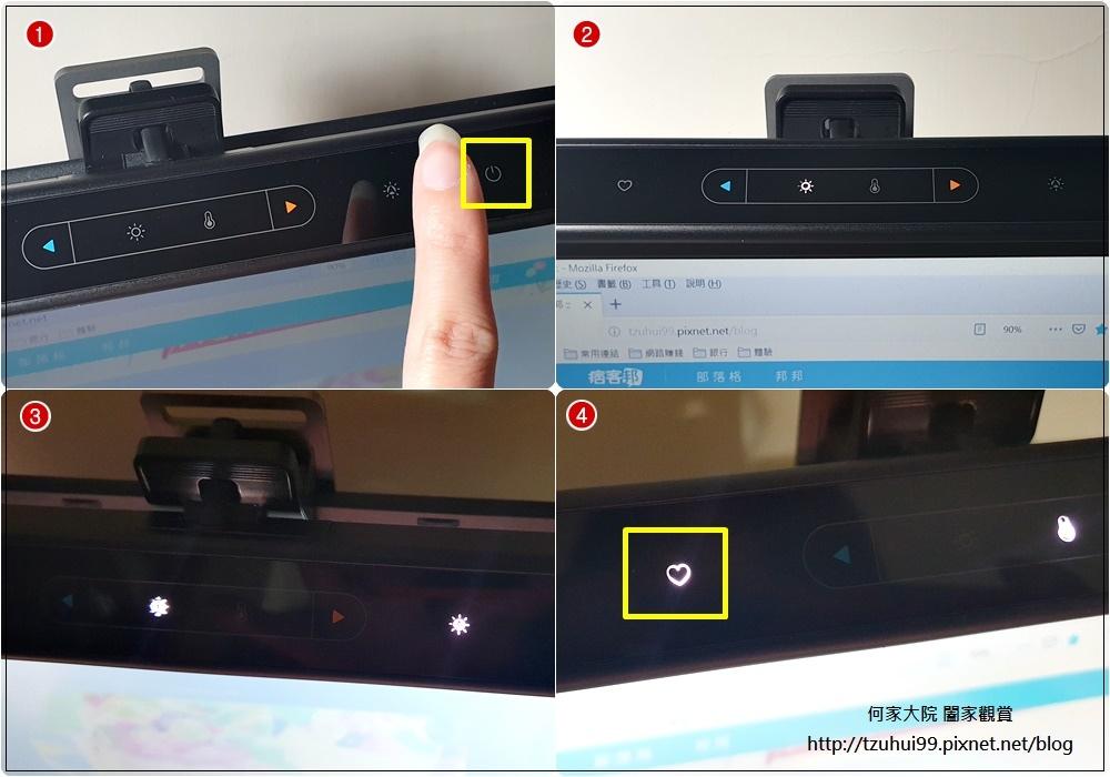 BenQ ScreenBar Lite筆電智能掛燈(筆電燈) 24.jpg