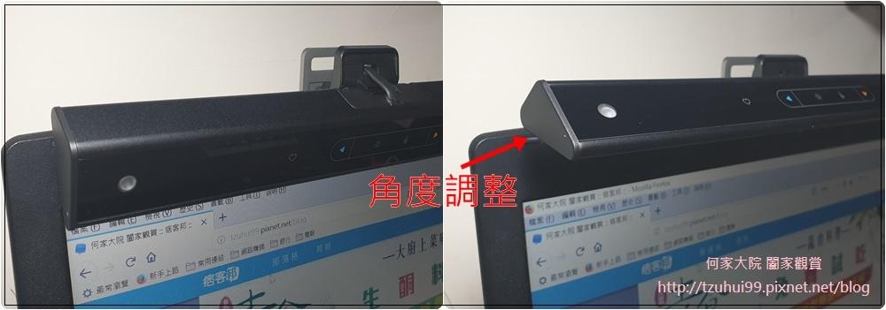 BenQ ScreenBar Lite筆電智能掛燈(筆電燈) 23.jpg