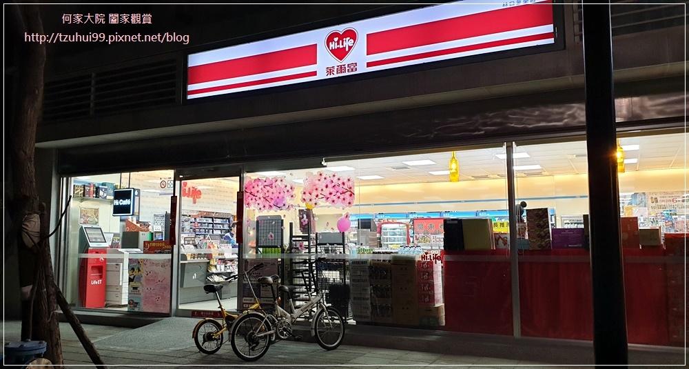萊爾富便利商店(林口童樂店)內有用餐區與兒童學習體驗角 01.jpg