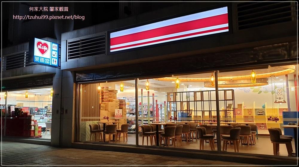 萊爾富便利商店(林口童樂店)內有用餐區與兒童學習體驗角 03.jpg