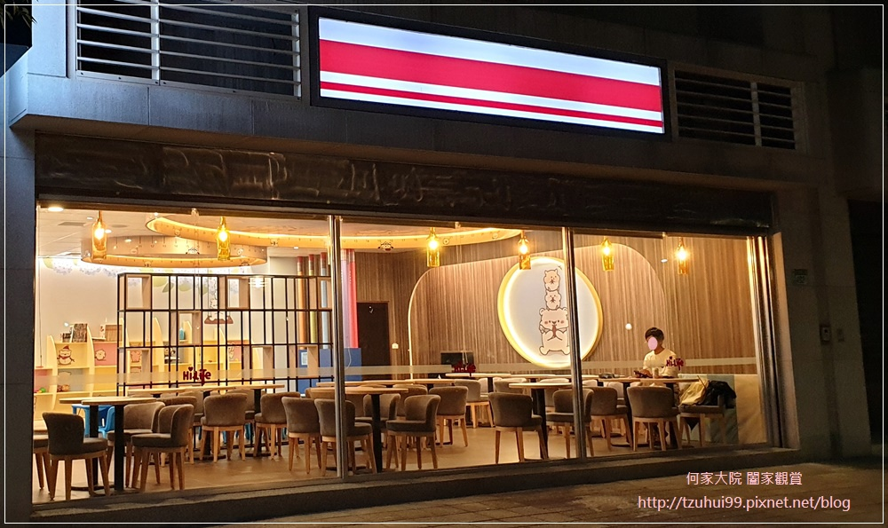 萊爾富便利商店(林口童樂店)內有用餐區與兒童學習體驗角 04.jpg