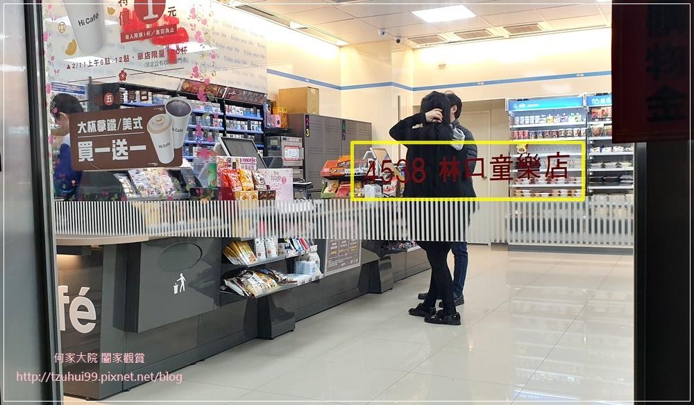 萊爾富便利商店(林口童樂店)內有用餐區與兒童學習體驗角 06.jpg