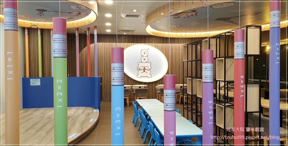 萊爾富便利商店(林口童樂店)內有用餐區與兒童學習體驗角 08.jpg