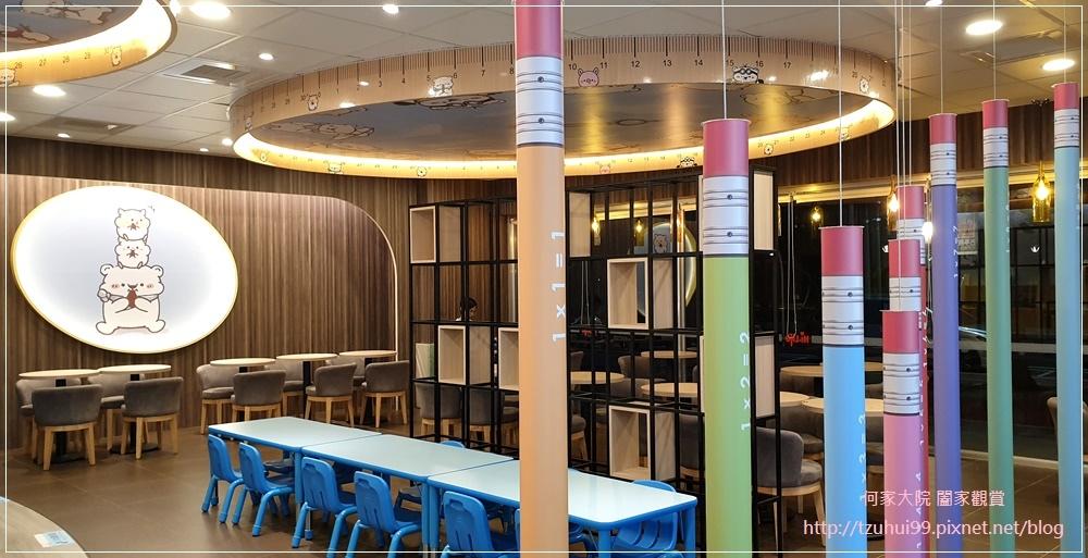 萊爾富便利商店(林口童樂店)內有用餐區與兒童學習體驗角 10.jpg