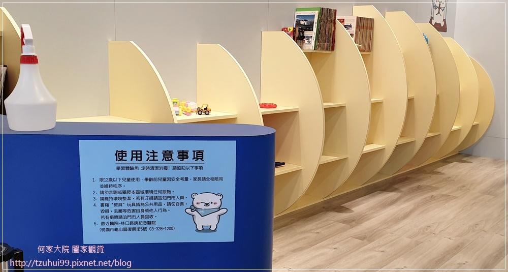 萊爾富便利商店(林口童樂店)內有用餐區與兒童學習體驗角 14.jpg