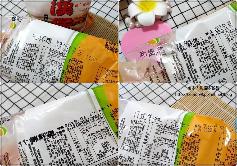 (宅配美食)喜生食品宅配米漢堡~快速微波即食&冷凍食品&網購熱銷 04.jpg