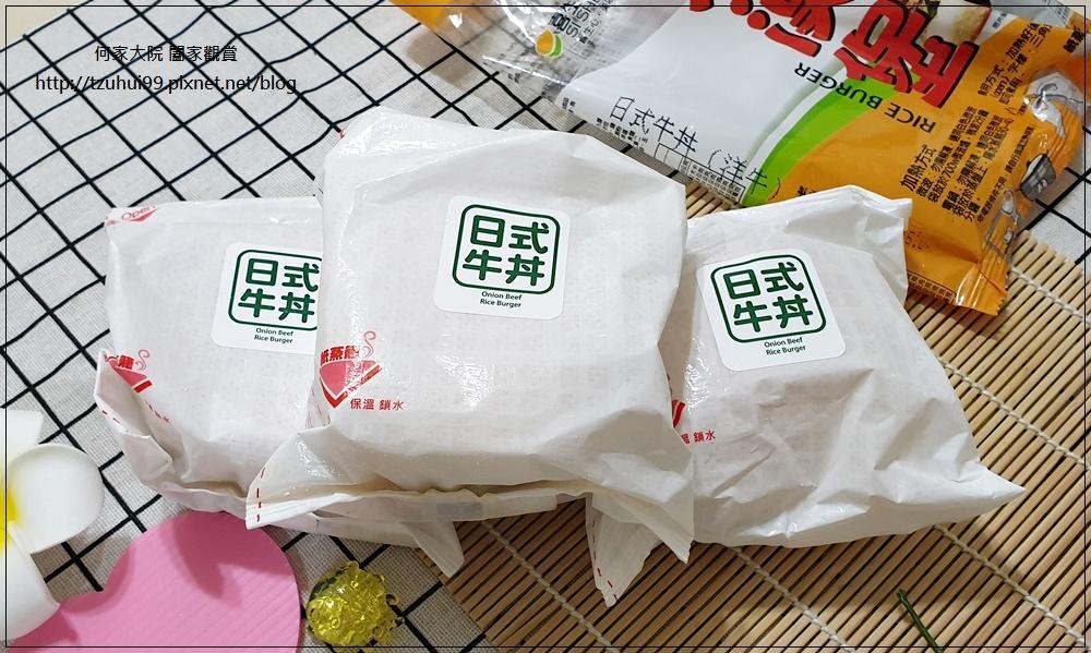 (宅配美食)喜生食品宅配米漢堡~快速微波即食&冷凍食品&網購熱銷 07.jpg