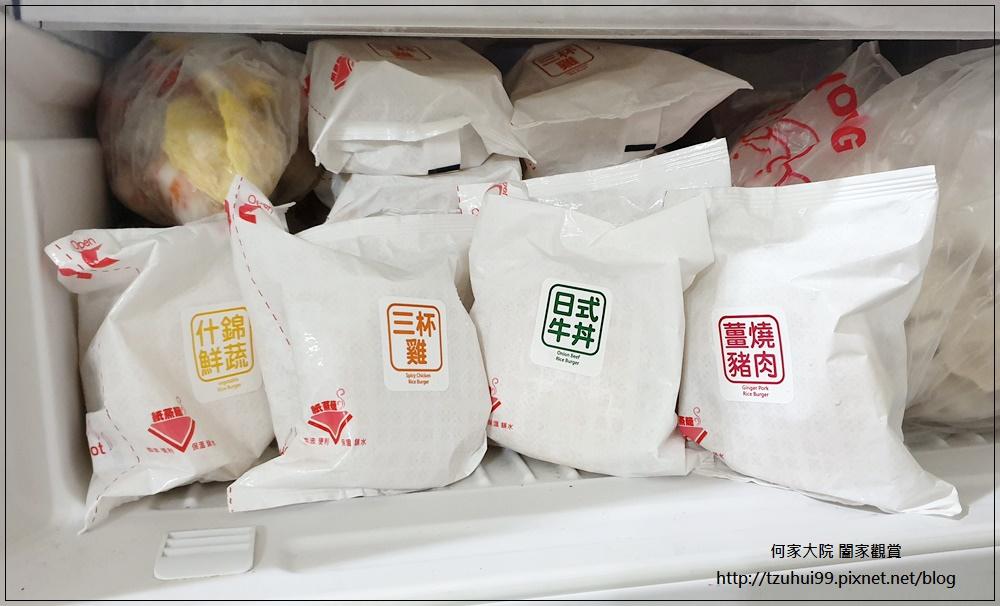 (宅配美食)喜生食品宅配米漢堡~快速微波即食&冷凍食品&網購熱銷 11.jpg