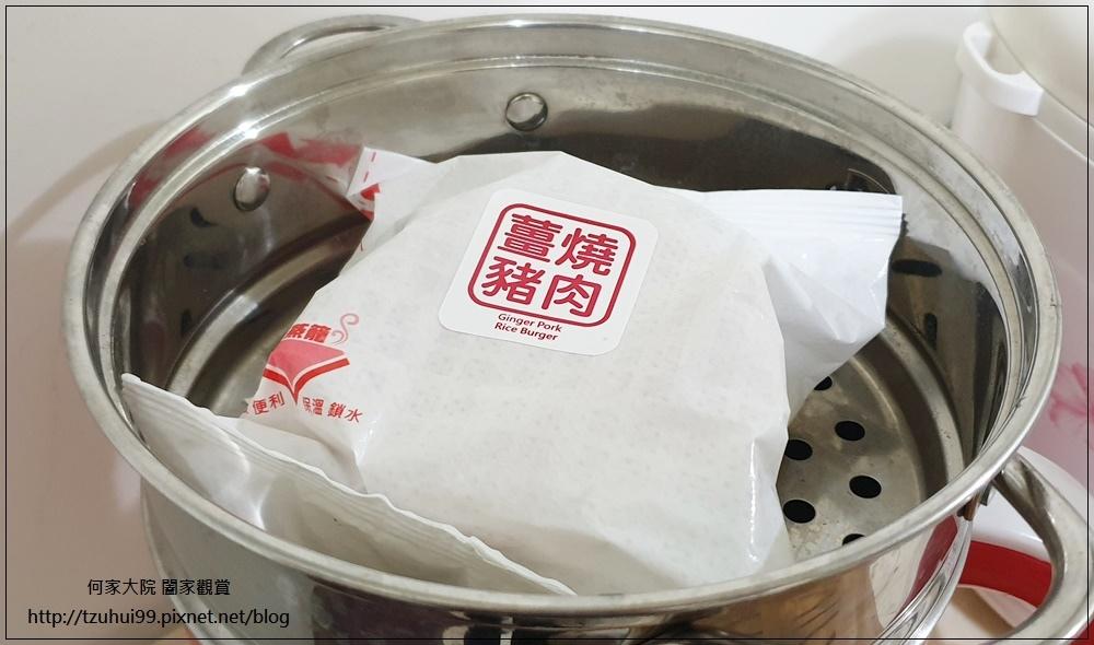 (宅配美食)喜生食品宅配米漢堡~快速微波即食&冷凍食品&網購熱銷 15.jpg