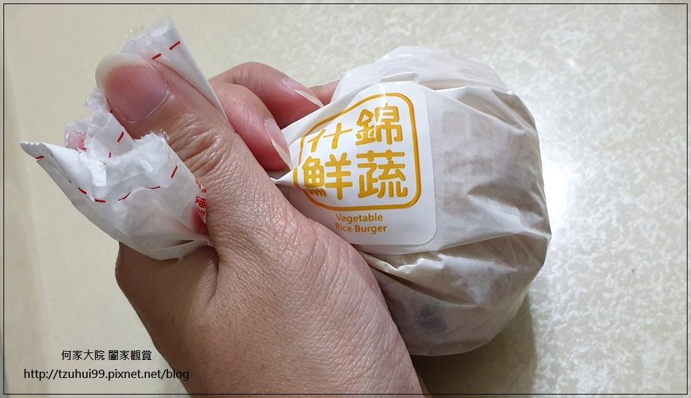 (宅配美食)喜生食品宅配米漢堡~快速微波即食&冷凍食品&網購熱銷 21.jpg