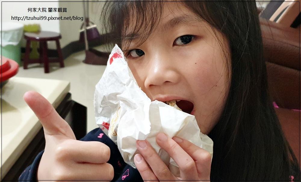 (宅配美食)喜生食品宅配米漢堡~快速微波即食&冷凍食品&網購熱銷 23.jpg