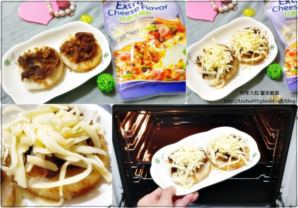 (宅配美食)喜生食品宅配米漢堡~快速微波即食&冷凍食品&網購熱銷 27.jpg
