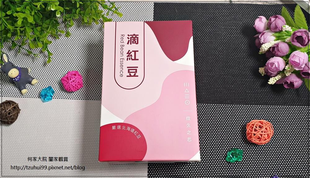 紅豆水推薦-WUNJOFOOD 炆久之芯 滴紅豆 01.jpg