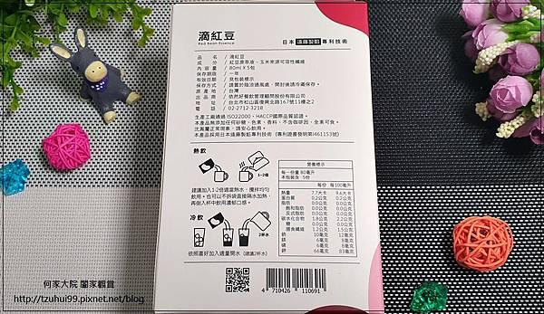 紅豆水推薦-WUNJOFOOD 炆久之芯 滴紅豆 02.jpg