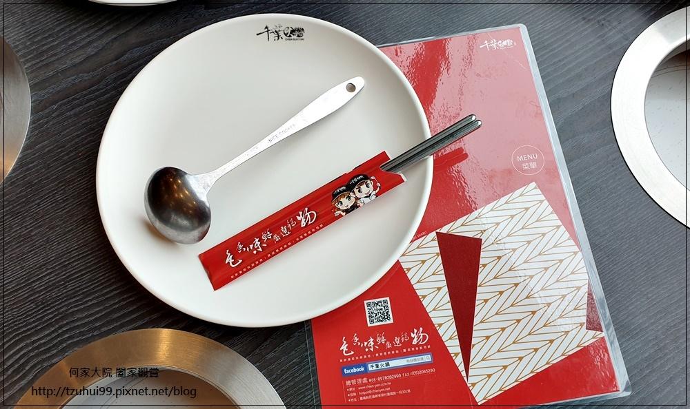 桃園龜山千葉火鍋(林口尊爵旗艦店)~吃到飽火鍋 11.jpg