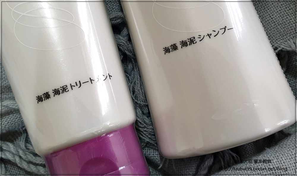 La Sana潤莎娜海藻海泥洗潤系列 03.jpg