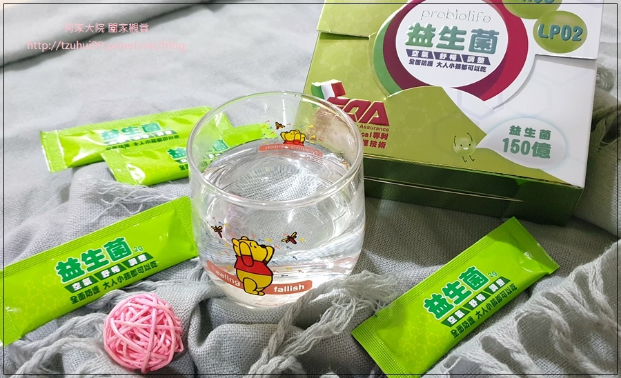 probiolife舒益優清新益生菌 16.jpg